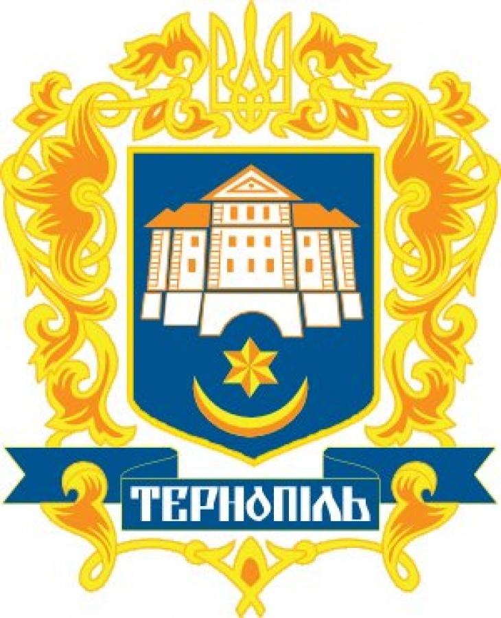 Управління культури і мистецтв Тернопільської міської ради